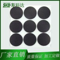 厂家供应30度黑色硅胶垫片 单面3M方形自粘硅胶垫 斯科达模切加工