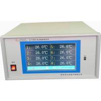 众杰ZJ10S08 多路温度测试仪 ZJ10S08