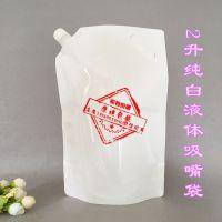 专业定做1.5L洗衣液包装袋肥皂液铝塑袋2KG果蔬净壶嘴自立袋生产厂家