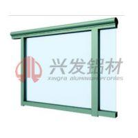 广东兴发铝业大厂品质铝合金栏杆