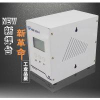东莞恒温焊台生产厂家,八部电子科技【厂家直销】