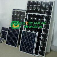 广东深圳国瑞阳光厂家定做小板小功率层压太阳能发电组件厂家 灯具车载太阳能板