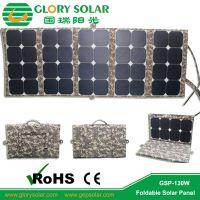 国瑞阳光供应太阳能充电器 可折叠便携式太阳能发电板glorysolar