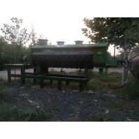 梁山出售二手60立方双轴空心浆叶干燥机