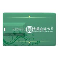 供应U盘 卡片U盘 双面定制卡片U盘 2-32G 商务展会礼品定制 无锡礼品