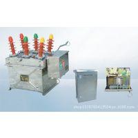 供应ZW8M-12/630-20户外柱上高压永磁真空断路器