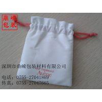 供应录音机袋 收音机袋 录音笔袋 可选多种材质定做尺寸