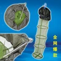 鱼护特价渔护鱼护网涂胶渔网兜渔网防挂鱼兜钓鱼鱼护渔具