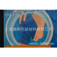 加工定制绷带包装袋 止痛绷带包装袋 拉链膏药袋 膏药铝箔袋