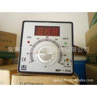 供应常熟苏州无锡SKG温控仪MF704/72/96/96DS/904/904A/48C