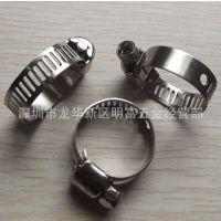 供应 304强力不锈钢喉箍 抱箍不锈钢 201不锈钢喉箍 价格优惠