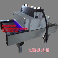 供应输送带自动传输LEDUV光固机