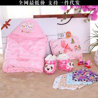 冬季宝宝礼盒含抱被婴儿礼盒新生儿礼盒用品一件代发批发