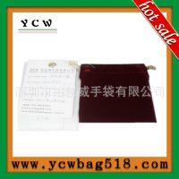 供应薄利多销ycw8161时尚束口袋 新款上市时尚束口袋