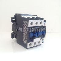 经济型LC1-D1210N交流接触器价格从优