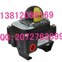 ALP-310N气动执行器配件/LSB310N气动反馈盒