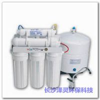 湖南长沙直饮水RO反渗透家用净水器|反渗透设备|水处理设备