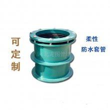 供应DN50 L=200刚性防水套管 柔性防水套管价格 304不锈钢穿墙管