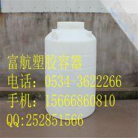 500L甲醇储罐 山东500升塑料大水箱厂家价格 500公斤大塑料水桶