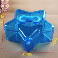 【厂家直销】百年老盒SH-6413#透明塑料收纳盒(星形带手提)