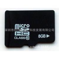 批发 内存卡 TF卡 手机内存卡 TF 8G 江版Class10  高速记录仪卡