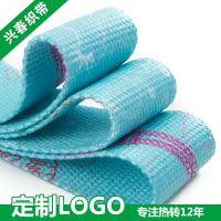 兴春织带 涤棉织带 厂家批发定制彩色加厚涤棉织带 现货供应