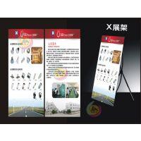 深圳西乡展会海报设计写真