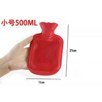 无毒无味橡胶小号注水冲水热水袋 充水暖水袋灌水 暖手宝