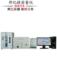 邦亿byes2000(T)电弧红外碳硫分析仪 合金分析仪 金属分析仪器 正品
