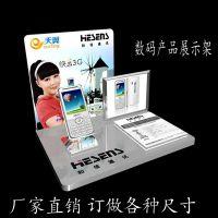 东莞厂家直销亚克力展示架,亚克力手机展示架、有机玻璃手机展示架