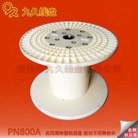 江苏电缆线盘厂家直销~胶合板线轴规格、PN800塑料胶轴价格