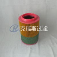 康普艾空压机空气滤芯C16012.189进气口净化配件滤芯