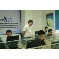 成都华信智原提供高端软件人才培训、软件开发、服务外包、企业服务咨询、实习实训基地