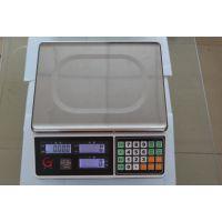 厂价特供高精度电子计数秤 莞龙LM系列3kg/0.1g