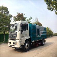 福龙马清扫车厂家价格,便宜的物业公司清扫车
