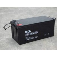 MCA蓄电池FC12-200 12V200AH价格