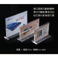 广州林鑫隆厂家供应 连锁餐饮店亚克力餐牌台卡 酒水餐牌 台卡 有机玻璃餐牌 可定做