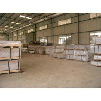 现货3.1255铝合金 3.1255铝板 优质3.1255铝材 铝棒