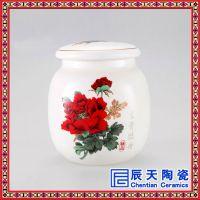 茶叶罐陶瓷密封罐汝窑红茶绿茶铁观音储蓄罐小号普洱迷你罐子大号