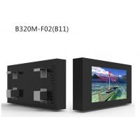 宝锐视 32寸-户外指示牌壁挂监视器