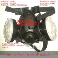 DF-101G-11防尘口罩煤矿工业粉尘打磨面具水泥防灰尘肺可清洗面罩