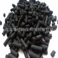 烤漆房废气处理用柱状活性炭 易再生柱状活性炭