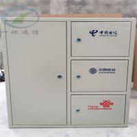 48芯三网合一箱 壁挂式分纤箱厂家供应闪电发货