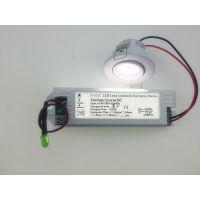 登峰牌免驱动应急常亮一体化LED应急筒灯,LED应急天花灯3W3小时