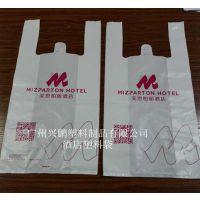 供应大酒店塑料袋 背心打包袋 包装袋 po