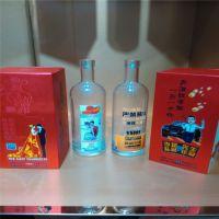 深圳私人个性定制酒瓶印花机婚庆酒盒打印机