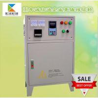 厂家直销低价批发数字全桥40KW电磁加热控制柜︱电磁感应加热器︱锅炉节电设备