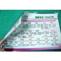 医药广告桌垫 PVC透明桌垫 软PVC桌垫订制 透明PVC桌垫工厂