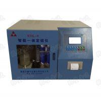 供应鑫达仪器煤炭定硫仪、化验含硫设备、燃油含硫量分析仪器