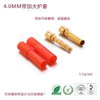 九江纯铜电池插头直销,五金接线柱专用电池插头供应